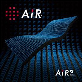 【ふるさと納税】【東京西川】AiR SI-H [エアーエスアイ-ハード] マットレス(B色)(シングルサイズ)