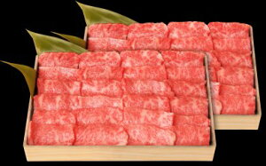 【ふるさと納税】近江牛 焼肉用肩ロース 【1kg】