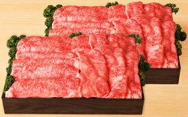 【ふるさと納税】近江牛肉 すき焼き・しゃぶしゃぶ用(肩ロース1.5Kg) 【牛肉 ランキング 極上 ブランド 牛肉 旨み たっぷり 送料無料 ポイント制もあり 】