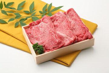 【ふるさと納税】近江牛肉 すき焼き・しゃぶしゃぶ用スライス 400g 【牛肉 ランキング 極上 ブランド 牛肉 旨み たっぷり 送料無料 ポイント制もあり 】