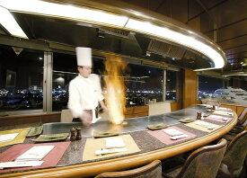 【ふるさと納税】ホテルニューオウミ 最上階【鉄板焼きレストラン伊ぶき】のお食事1名様