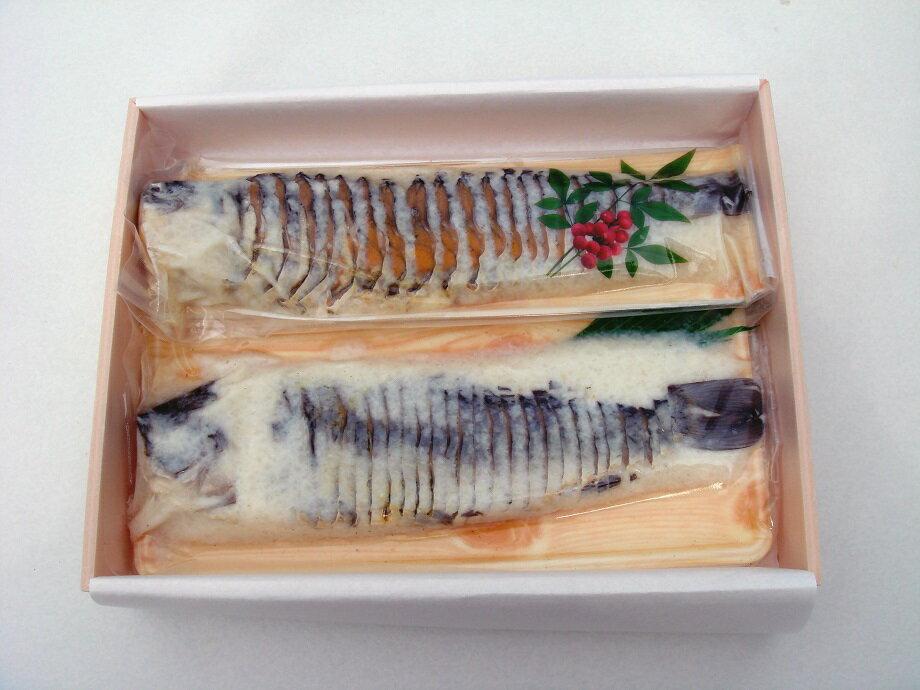 【ふるさと納税】近江本にごろ ふなずし「比目の魚」雄雌セット AD08_a