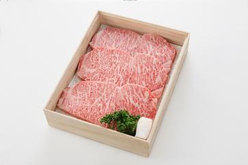 L001【ふるさと納税】近江牛 特選サーロイン ステーキ