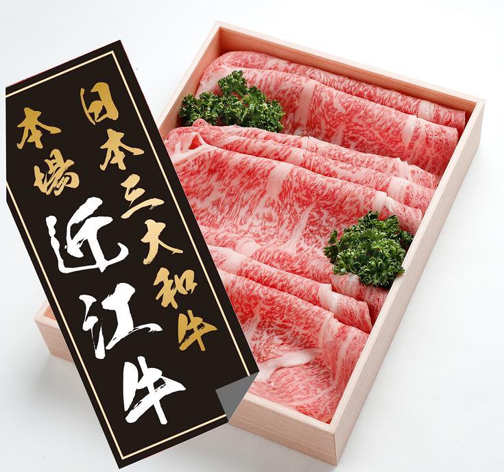【ふるさと納税】近江牛 特選 すきやき L003