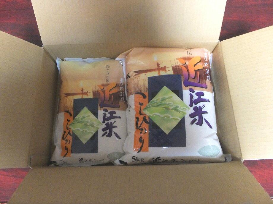 【ふるさと納税】【新米】安全・安心で美味しい近江米こしひかり9kg T999_a