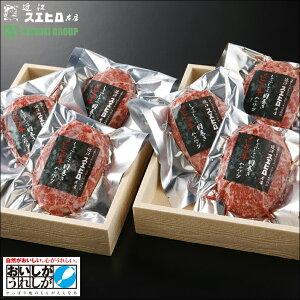 【ふるさと納税】近江スエヒロ本店 しゃぶしゃぶ肉巻き近江牛合挽ハンバーグ 6食セット