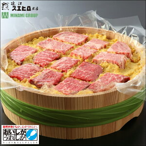 RK-023【ふるさと納税】近江スエヒロ本店 近江牛ロース味噌漬け1kg