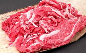 RK-049【ふるさと納税】【日本三大黒毛和牛】【近江牛】純近江牛切り落としこま肉 1kg