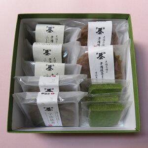 【ふるさと納税】お茶屋の宇治抹茶焼き菓子4種10個詰合せ