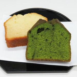 RK-075【ふるさと納税】お茶屋の宇治抹茶焼き菓子6種21個詰合せ