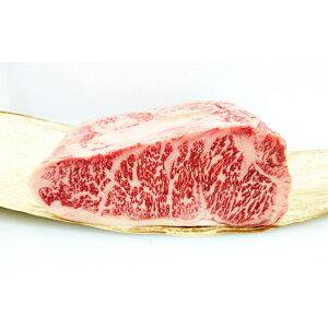 【ふるさと納税】厳選近江牛ブロック肉 900g 【お肉・牛肉・ロース】