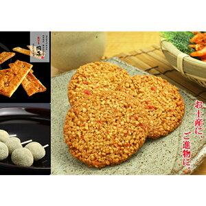 【ふるさと納税】滋賀のお土産セット(1) 【お菓子・煎餅・和菓子・もち菓子・詰合せ】