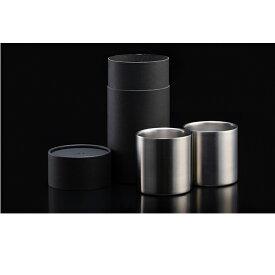 【ふるさと納税】ステンレス製タンブラーグラス ノーマル78mm 2個セット 【食器・タンブラー・グラス・ステンレス製・セット】