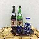 【ふるさと納税】神開 辛口純米吟醸原酒 飲み比べセット