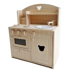 【ふるさと納税】トッドルの木製おままごとキッチン(小)