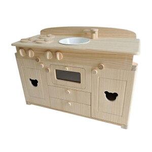 【ふるさと納税】トッドルの木製おままごとキッチン(大)