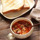 【ふるさと納税】信楽焼 スープカップ&パン皿セット 【古谷製陶所】