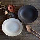【ふるさと納税】信楽焼 鉄散&サビ釉だ円リム皿(小) セット 【古谷製陶所】