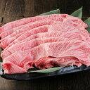 【ふるさと納税】近江牛カタロースすき焼きしゃぶしゃぶ用 500g