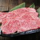 【ふるさと納税】近江牛ロース焼肉用 500g
