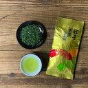 【ふるさと納税】滋賀県 【はね出し玉露の茎茶】 100g×5 合計約166杯分