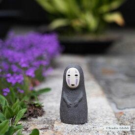 【ふるさと納税】千と千尋の神隠しカオナシ 信楽焼ghibli-01