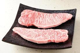 【ふるさと納税】近江牛サーロインステーキ用 250g×2枚