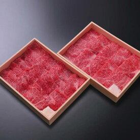 【ふるさと納税】近江牛ロース焼肉用400g・モモ焼肉用400gセット
