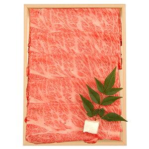 【ふるさと納税】近江牛A5ランク肩ロースすき焼き・しゃぶしゃぶ用500g 【牛肉・お肉】 お届け:2020年1月〜