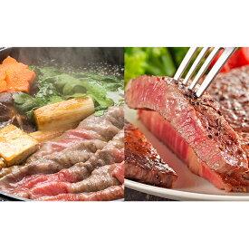 【ふるさと納税】近江牛A5ランクロースすき焼き500g・サーロインステーキ500gセット 【牛肉・お肉】