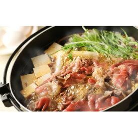 【ふるさと納税】A4等級以上保証!!近江牛モモ・バラすき焼用800g 【牛肉・お肉】