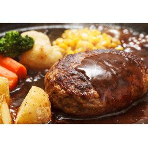【ふるさと納税】A4等級以上保証!!近江牛・豚絶品ハンバーグステーキ16個 【肉の加工品・お肉・ハンバーグ】