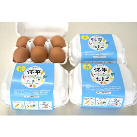 【ふるさと納税】平飼卵(弥平&ファイトリッチ)24個 頒布コース(6か月) 湖南市野菜で育った鶏の栄養豊富な卵 【定期便・卵】