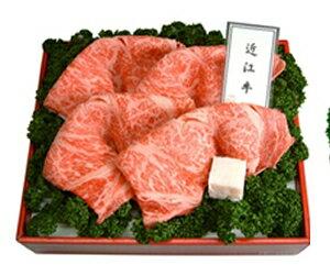【ふるさと納税】近江牛A5ランクロースすき焼・しゃぶしゃぶ用 600g入◆