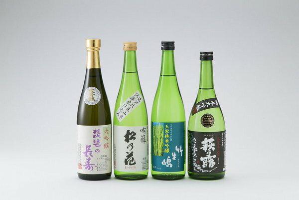 【ふるさと納税】高島四蔵日本酒セット