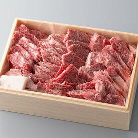 【ふるさと納税】【A-307】宝牧場 近江牛カルビ焼肉用 [高島屋選定品]