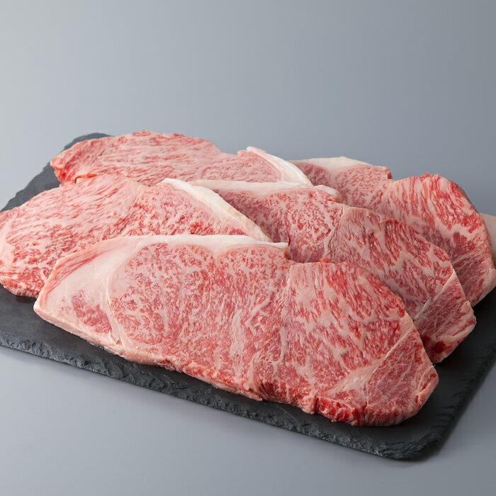 【ふるさと納税】【T-308】宝牧場 近江牛サーロインステーキ