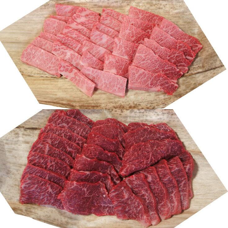 【ふるさと納税】【T-365】大吉商店 近江牛焼肉用食べ比べセットA