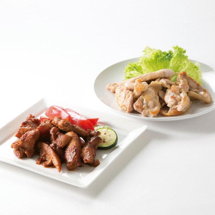 【ふるさと納税】【T-405】鳥中 高島とんちゃん阿波尾鶏食べ比べセット