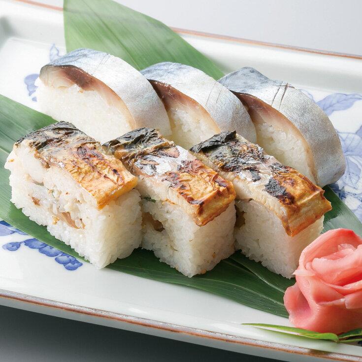 【ふるさと納税】【T-496】古恒 鯖寿司セットA