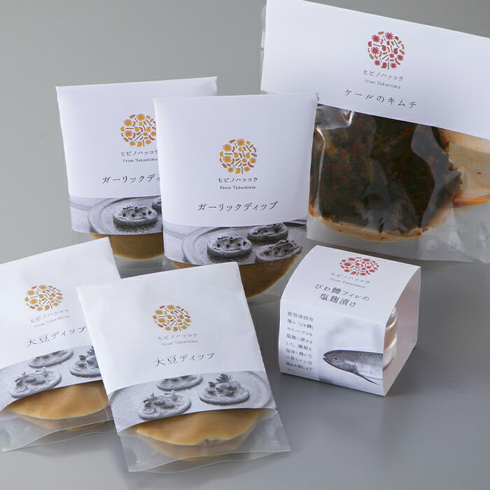【ふるさと納税】【T-651】ヒビノハッコウ 発酵食品 酒の肴・加工品セット