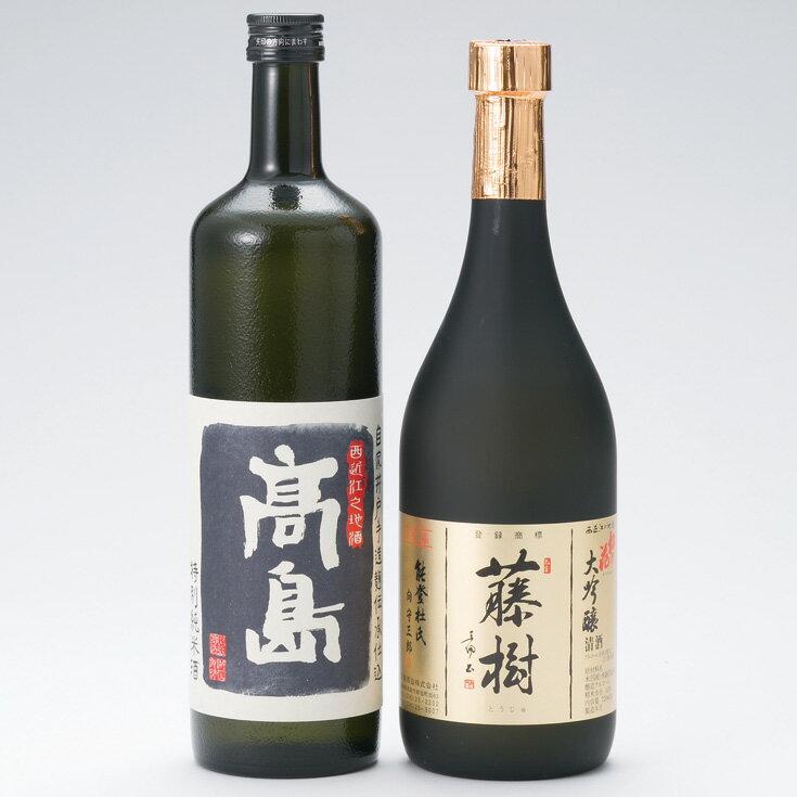 【ふるさと納税】【T-701】川島酒造 松の花ふるさとほのぼの地酒セットA