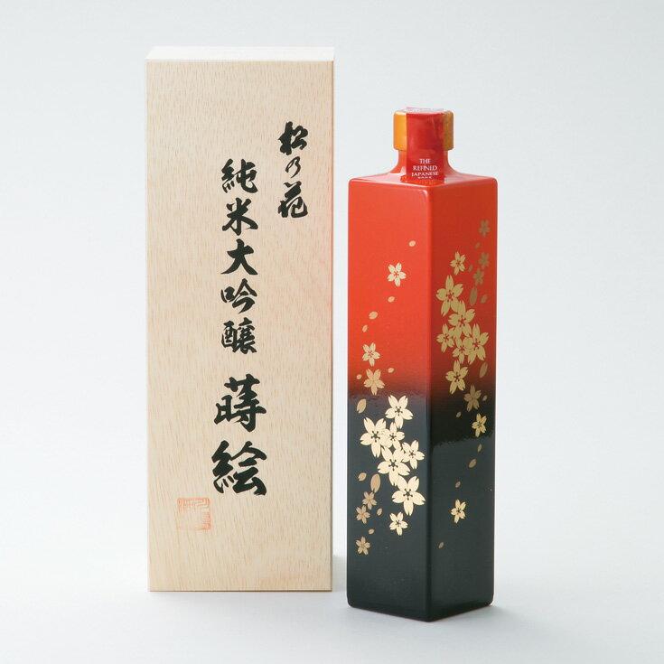 【ふるさと納税】【T-702】川島酒造 松の花純米大吟醸蒔絵ボトル
