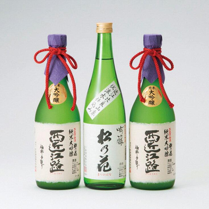 【ふるさと納税】【T-703】川島酒造 松の花ふるさとほのぼの地酒セットB