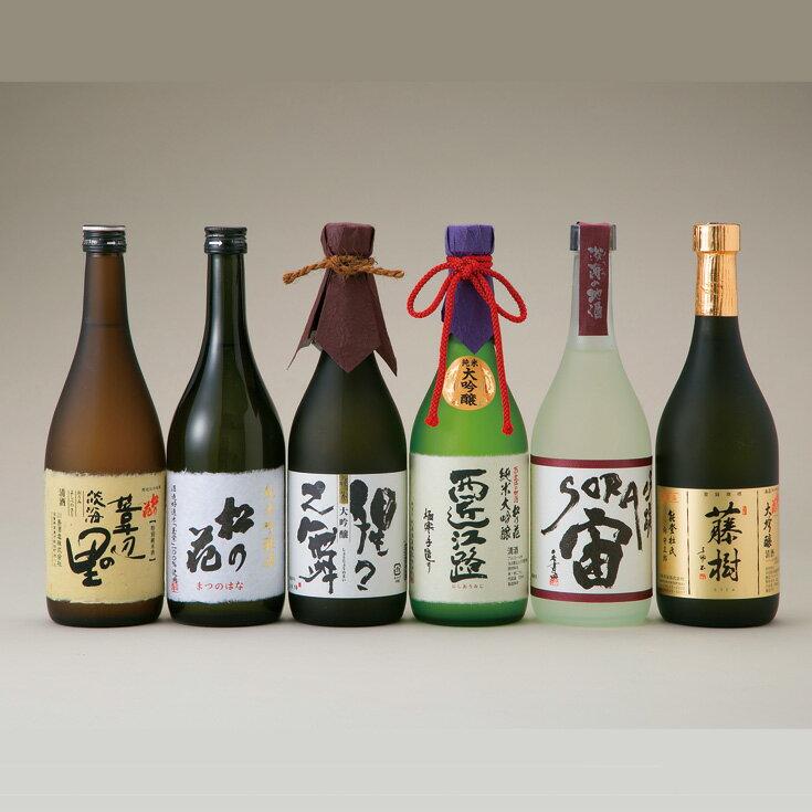 【ふるさと納税】【T-704】川島酒造 松の花プレミアムバラエティセット【数量限定】