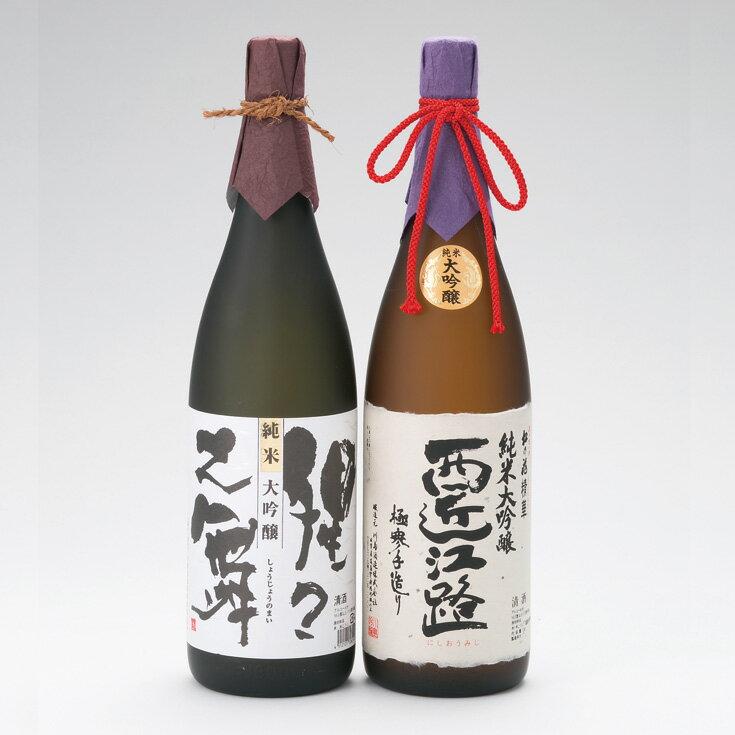 【ふるさと納税】【T-705】川島酒造 松の花ふるさとほのぼの地酒セットC