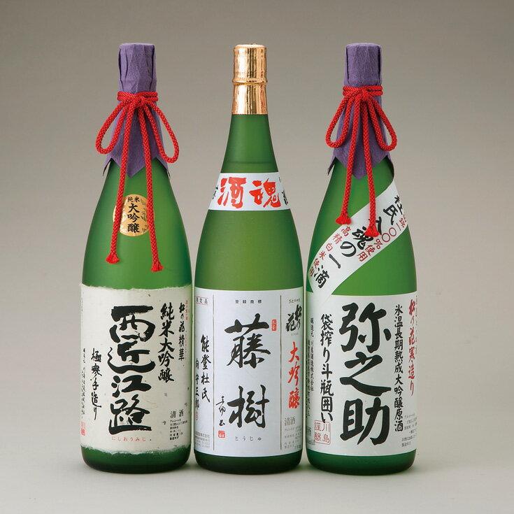 【ふるさと納税】【T-706】川島酒造 松の花豪華豪快三種盛