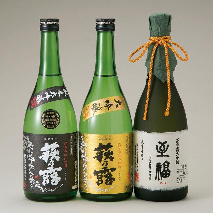 【ふるさと納税】【T-723】福井弥平商店 大吟醸三種セットA
