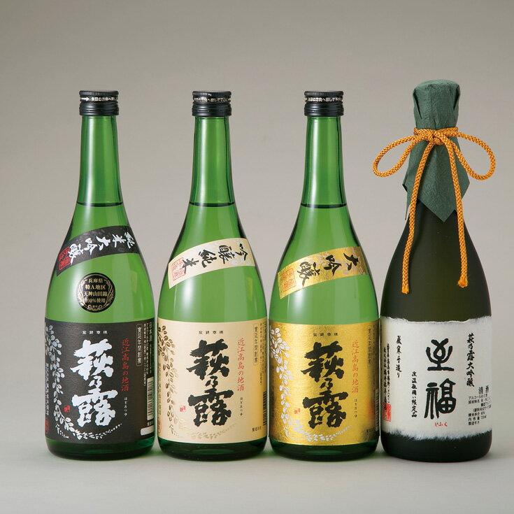 【ふるさと納税】【T-724】福井弥平商店 贅沢四種セットA