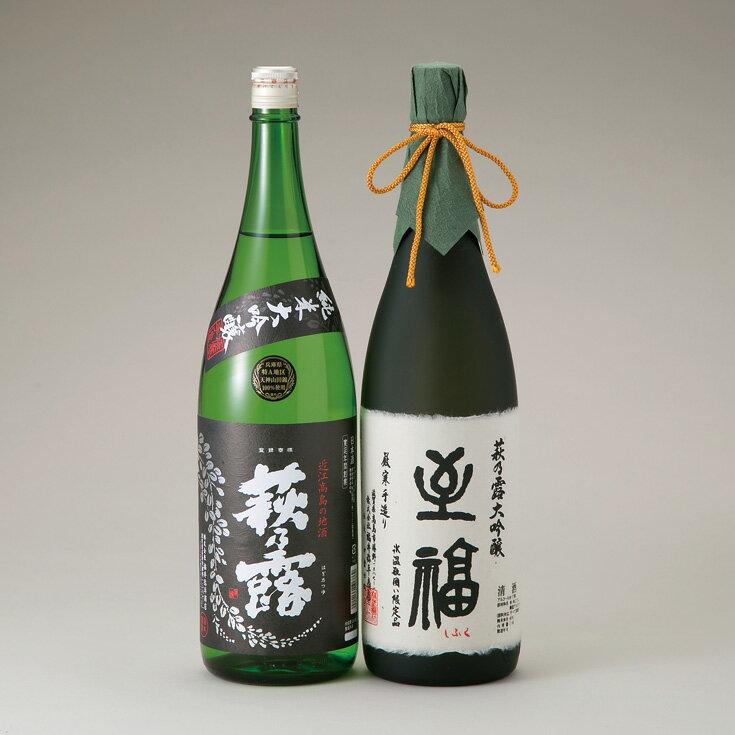 【ふるさと納税】【T-725】福井弥平商店 純米大吟醸・大吟醸セットB